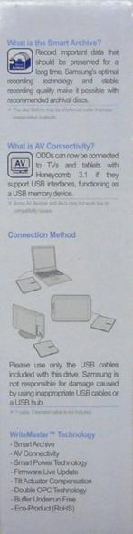 Samsung SE-208DB Verpackung 2