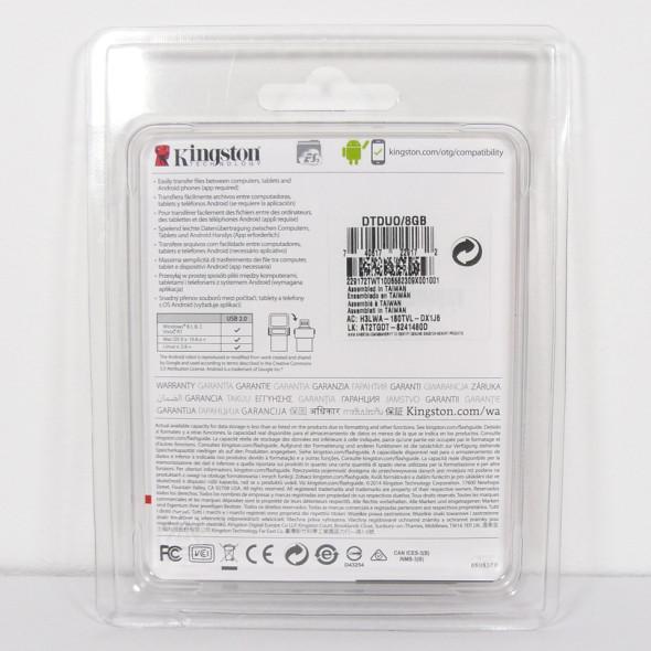 Kingston DataTraveler microDuo 8GB - Verpackung 2