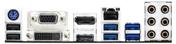 3DTester.de - Biostar H170Z3 LGA1151 Kombo-Mainboard - 3